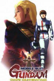 Mobile Suit Gundam: Char s Counterattack โมบิลสูทกันดั้ม : ชาร์ เคาน์เตอร์ แอทแทค