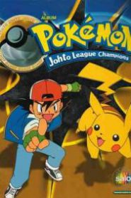 Pokemon Johto League Champions โปเกม่อน ภาค4