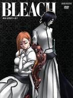 Bleach ฤดูกาลที่ 7: ฮูเอโกมุนโด้(132-151)