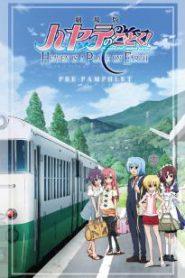 Hayate no Gotoku  – Heaven is a Place on Earth (Movie) ฮายาเตะ พ่อบ้านประจัญบาน เดอะ มูฟวี่