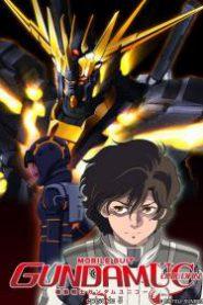 Mobile Suit Gundam Unicorn : โมบิลสูทกันดั้มยูนิคอร์น
