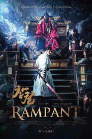 Rampant (Chang-gwol) นครนรกซอมบี้คลั่ง (2018)