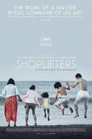 Shoplifters (Manbiki kazoku) ครอบครัวที่ลัก (2018)