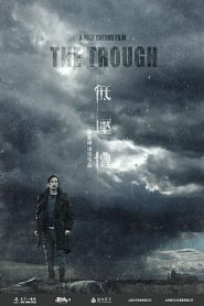 The Trough (Di ya cao) แผนสังหารเกมอำมหิต (2018)