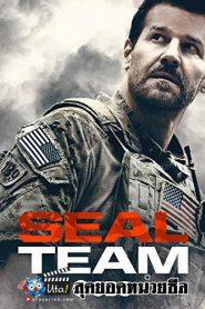 Seal Team Season 2 [Soundtrack บรรยายไทย]