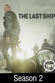 The Last Ship Season 3 ฐานทัพสุดท้าย เชื้อร้ายถล่มโลก ปี3 [พากษ์ไทย]