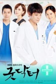Good Doctor พากย์ไทย