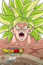 Dragon Ball Super: Broly ดราก้อนบอล ซูเปอร์: โบรลี่ (2018)