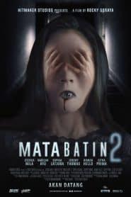 The 3rd Eye 2 (Mata Batin 2) เปิดตาสาม สัมผัสสยอง 2 (2019) ยรรยายไทย