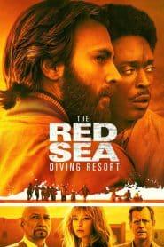 The Red Sea Diving Resort ปฏิบัติการแหวกทะเลแดง (2019) NETFLIX บรรยายไทย
