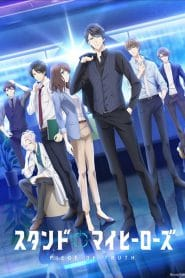 Stand My Heroes – Piece of Truth ซับไทย