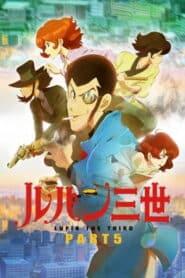 Lupin III Part V (2018)  ซับไทย