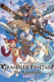 Granblue Fantasy The Animation Season 2 ซับไทย