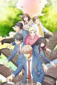 Kono Oto Tomare! 2nd Season (ภาค2) ซับไทย