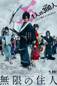 Blade of the Immortal (2017) ฤทธิ์ดาบไร้ปราณี ซับไทย