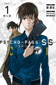 Psycho-Pass: Sinners of the System Case.1-2-3 ซับไทย