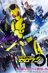 Kamen Rider Zero-One มาสค์ไรเดอร์ซีโร่วัน  ซับไทย