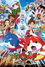 Yo-Kai Watch Movie (2016) โยไควอช เดอะมูฟวี่ ความลับแห่งต้นกำเนิด เมี้ยว พากย์ไทย