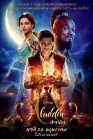 Aladdin อะลาดิ (2019)