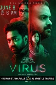 Virus ไวรัส (2019)