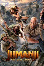 Jumanji 3 The Next Level จูแมนจี้ 3 (2019)