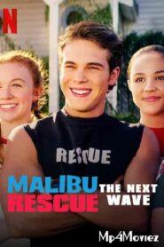 Malibu Rescue The Next Wave ทีมกู้ภัยมาลิบู คลื่นลูกใหม่ (2020)