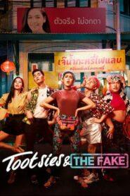 Tootsies And The Fake ตุ๊ดซี่ส์ แอนด์ เดอะเฟค (2019)