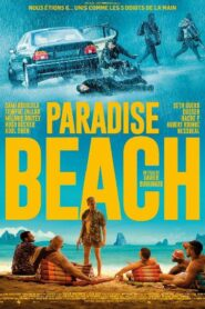 Paradise Beach พาราไดซ์ บีช (2019)