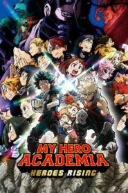 My Hero Academia Heroes Rising มายฮีโร่ อคาเดเมีย เดอะ มูฟวี่ (2019)