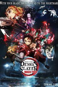 Demon Slayer the Movie Mugen Train ดาบพิฆาตอสูร (2020)